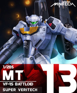MT13 1/285 Robotech Macross VF-1S Super Veritech Battloid Mode (Est Release Date: 15 Mar 2020)