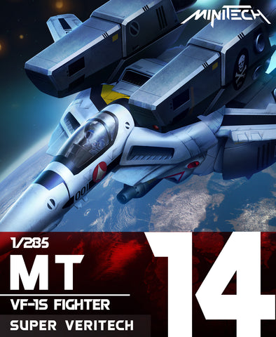 MT14 1/285 Macross VF-1S Super Veritech Fighter Mode (Est Release Date: 15 Mar 2020)