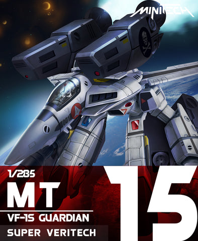MT15 1/285 Macross VF-1S Super Veritech  Guardian Mode (Est Release Date: 15 Mar 2020)