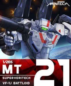MT21 1/285 Robotech Macross Super Veritech VF1S Battloid Mode (Est release date 15 May 2020)