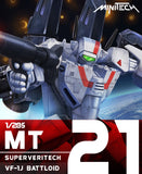 MT21 1/285 Robotech Macross Super Veritech VF1J Battloid Mode