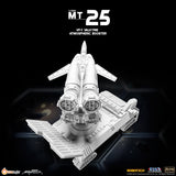MT25 1/285 Robotech Macross Veritech VF-1 Valkyrie Atmospheric Booster (Estimated Release Date: 15 August 2020)