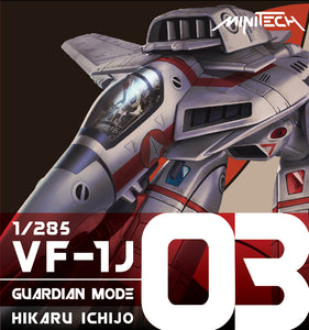 MT03 1/285 Macross VF1J Guardian Mode Miniature (Hikaru Ver)