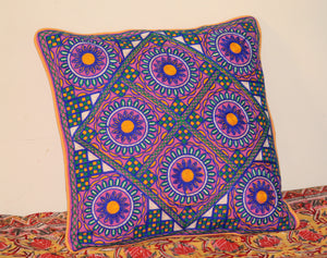 Pink Weaves of Tradition Pure Cotton Kutchi Hand Embroidered Cushion Cover (16 x 16 inches)