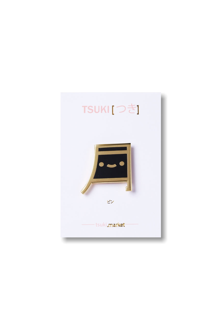 Gold and Black Kanji Enamel Pin