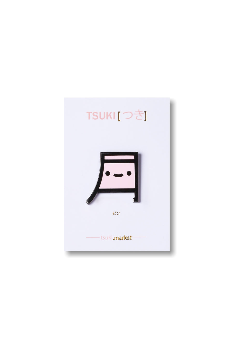 Black and Pink Kanji Enamel Pin