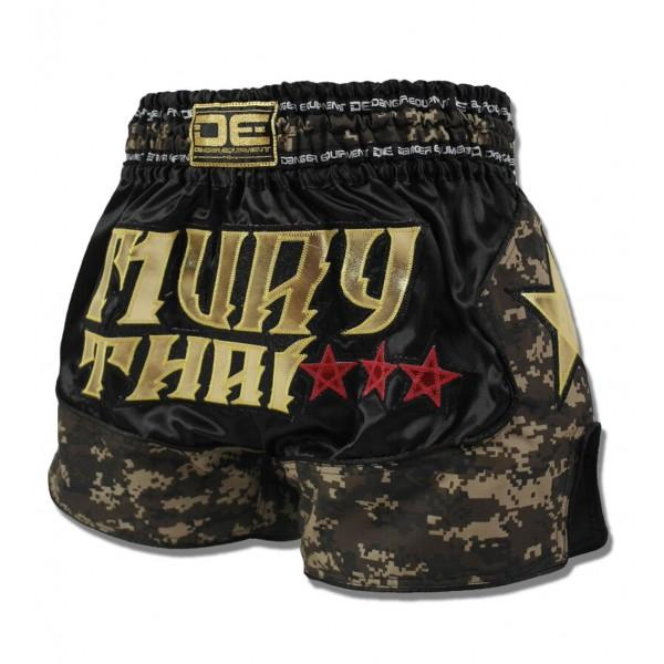 Special Fit Shorts - Danger Black / Camo Special Fit Shorts