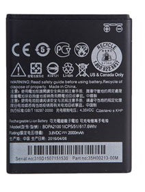 Replacement Battery For HTC Desire 310