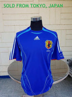 JAPAN 2006 WORLD CUP HOME JERSEY ADIDAS SHIRT LARGE  ジャージーシャツ/ CODE # 740143  SOLD !!! - vintage soccer jersey