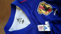 JAPAN 2002 vs. RUSSIA WORLD CUP KOREA JAPAN 2002 NAKATA Double knitted  JERSEY ADIDAS SHIRT ジャージーシャツ   SOLD !!! - vintage soccer jersey