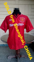 ENGLISH PREMIER MANCHESTER UNITED FC 1995-96 PREMIER LEAGUE CHAMPION JERSEY UMBRO NEW SHIRT LARGE  SOLD!!! - vintage soccer jersey