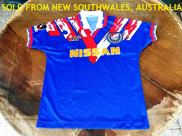 JAPAN J-LEAGUE YOKOHAMA F. MARINOS 1995 J-LEAGUE CHAMPION VINTAGE JERSEY MIZUNO SHIRT SMALL  ジャージーシャツ  SOLD !!!