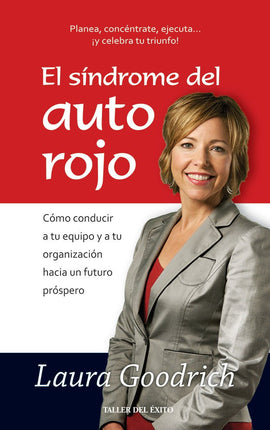 El síndrome del auto rojo - Ebook