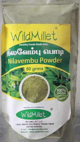 WildMIllet Nilavembu Herbal Powder (Andrographis paniculata)