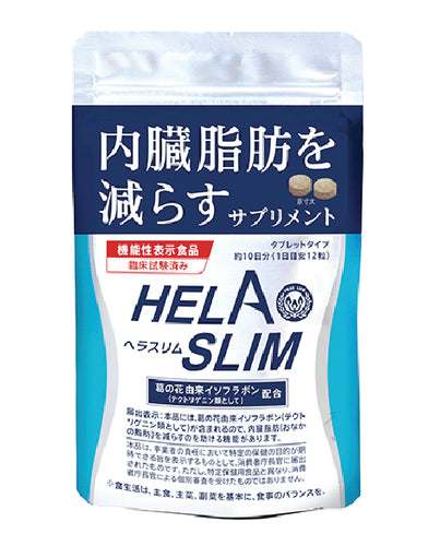 HELA SLIM (120 tablets)