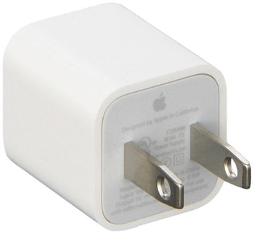 Iphone Wall Adapter for all models ( OEM PULL) x5 pcs - ($4.50 EA)