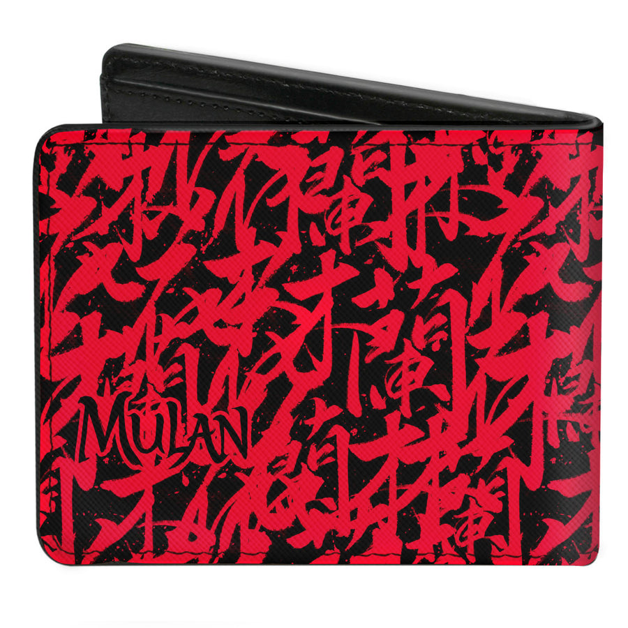 Bi-Fold Wallet - Mulan Chinese Characters Collage + Logo Black Red