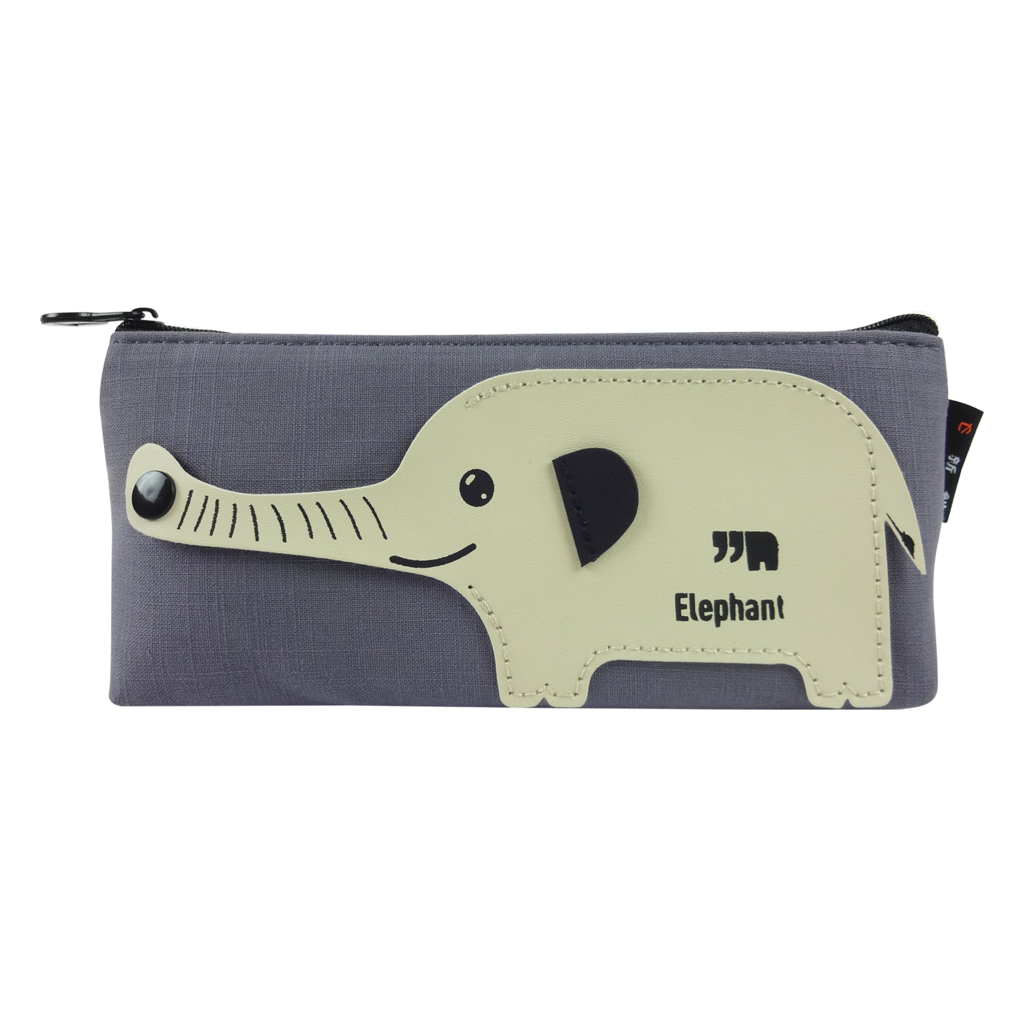 Fabric Pencil Case - Elephant Beige