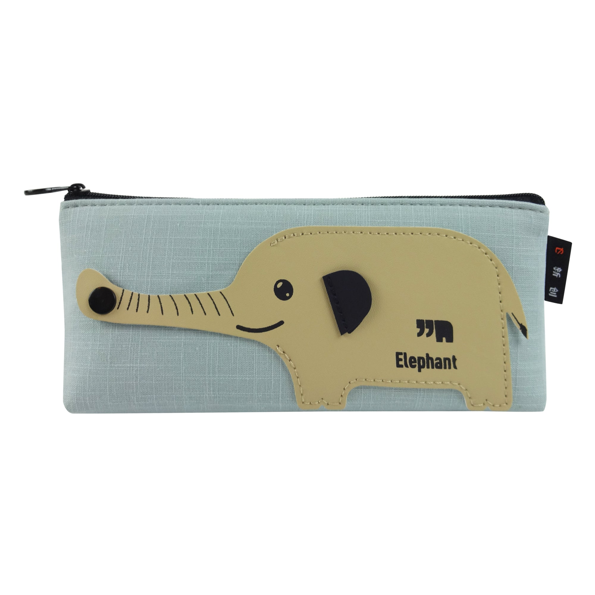 Fabric Pencil Case - Elephant Brown