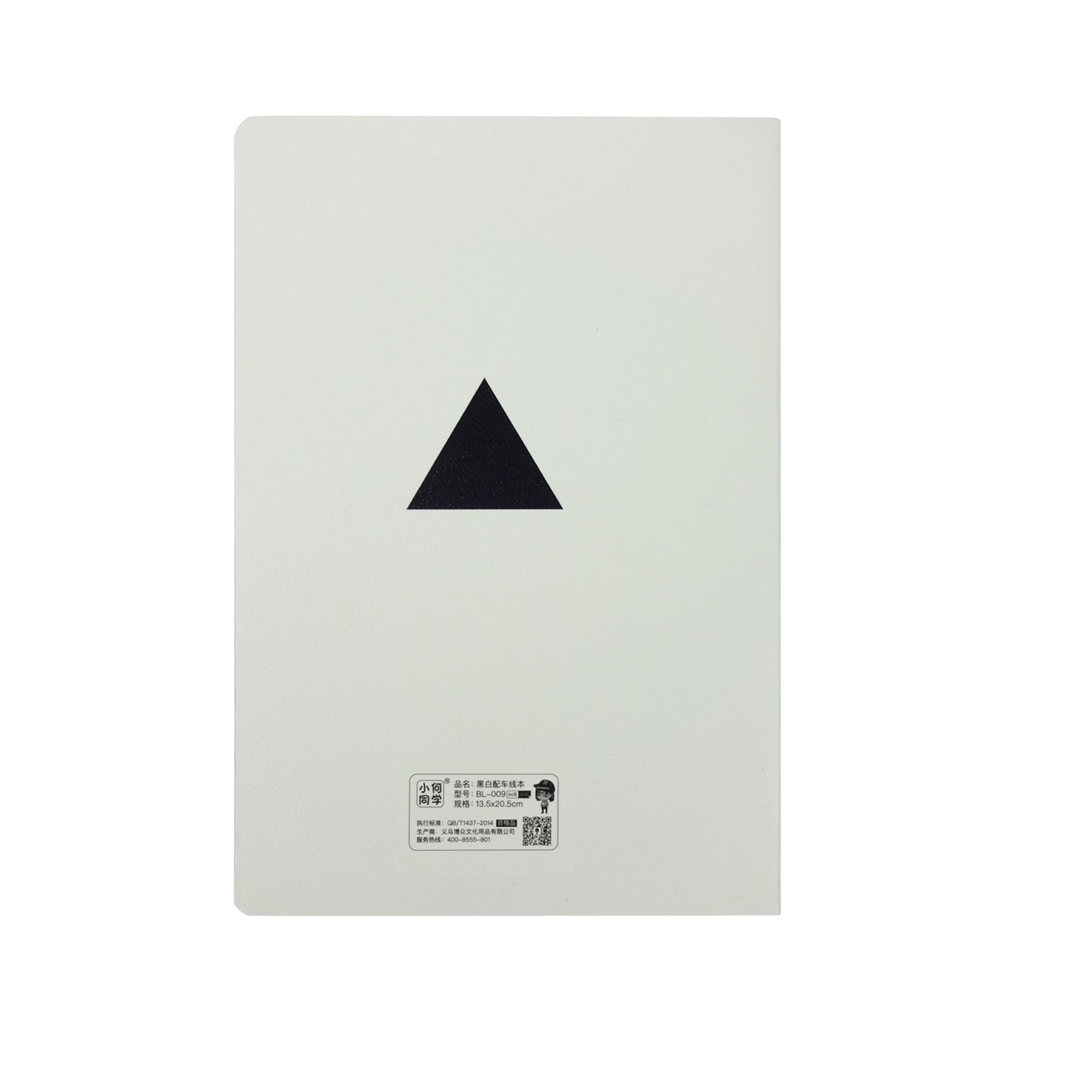 Black & White B5 Diary - Triangle