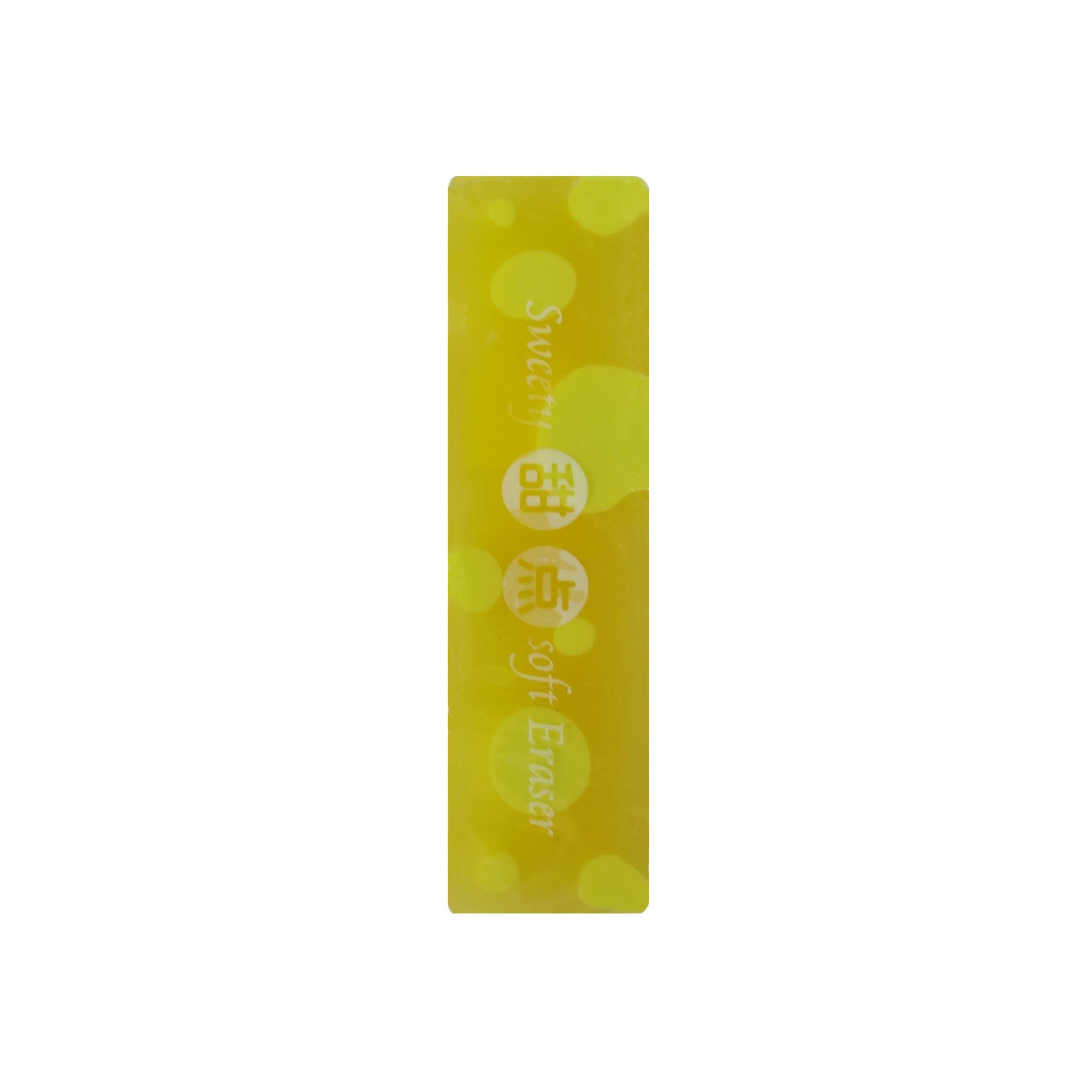 Jelly Eraser - Yellow