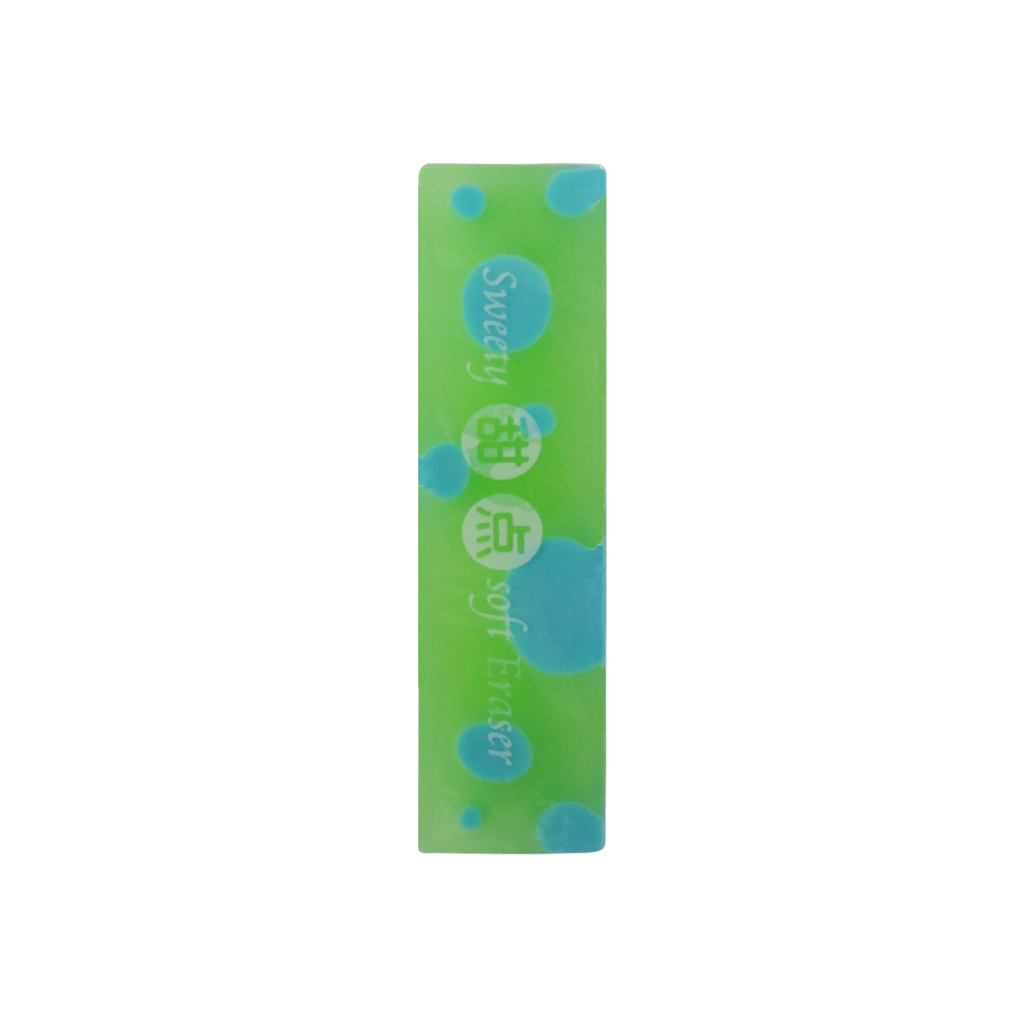 Jelly Eraser - Green