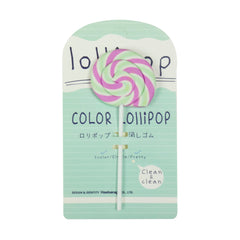 Lollipop Eraser - Green