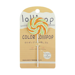 Lollipop Eraser - Orange