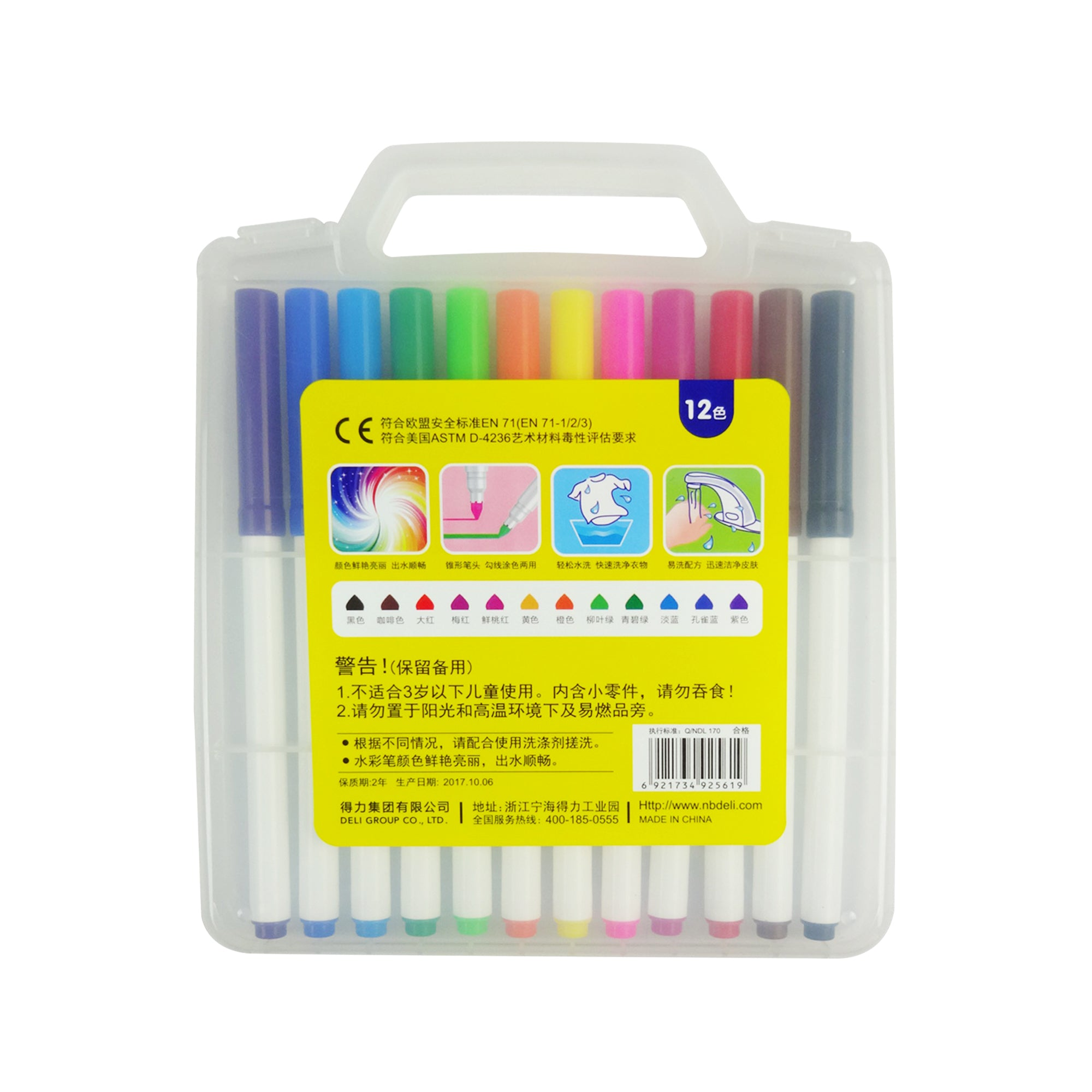 Washable Markers