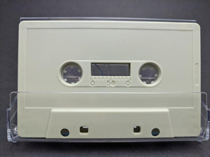 Light Gray Tab Out 10 Minutes (05 Min. per side) Type I Normal Bias Master Audio Cassette Sonic - 25 Pack