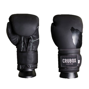 CruBox Authentic Black leather boxing gloves with dark grey wolf