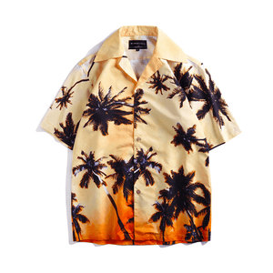 Sunset Palm Tree Button Up