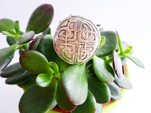 Leah ethnic ring