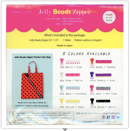 "Jelly Beads Zipper, Gray and Hot Pink, 31-1/2"" Long with One Slider by Lecien Japan"