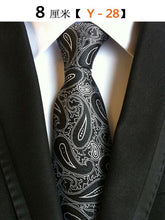 www.mensswaggerapparel.com Quick shipping low prices men's ties & bow ties  Silk Mens Ties New Design Neck Ties 8cm Plaid&Striped Ties for Men Formal Wear Business Wedding Party Gravatas