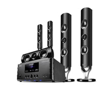 www.mensswaggerapparel.com Quick shipping low prices men's Gifts & Gadgets Shinco V11 5.1 home theater audio suite TV living room home surround speakers Support Bluetooth digital light coaxial