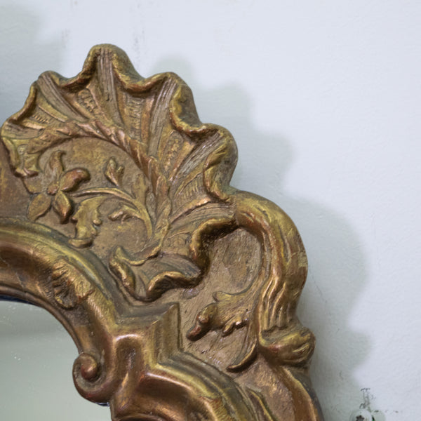 Antique Queen Anne Style Giltwood Mirror