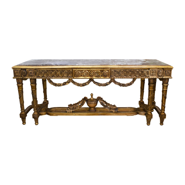 A Louis XVI Style Giltwood Console Table