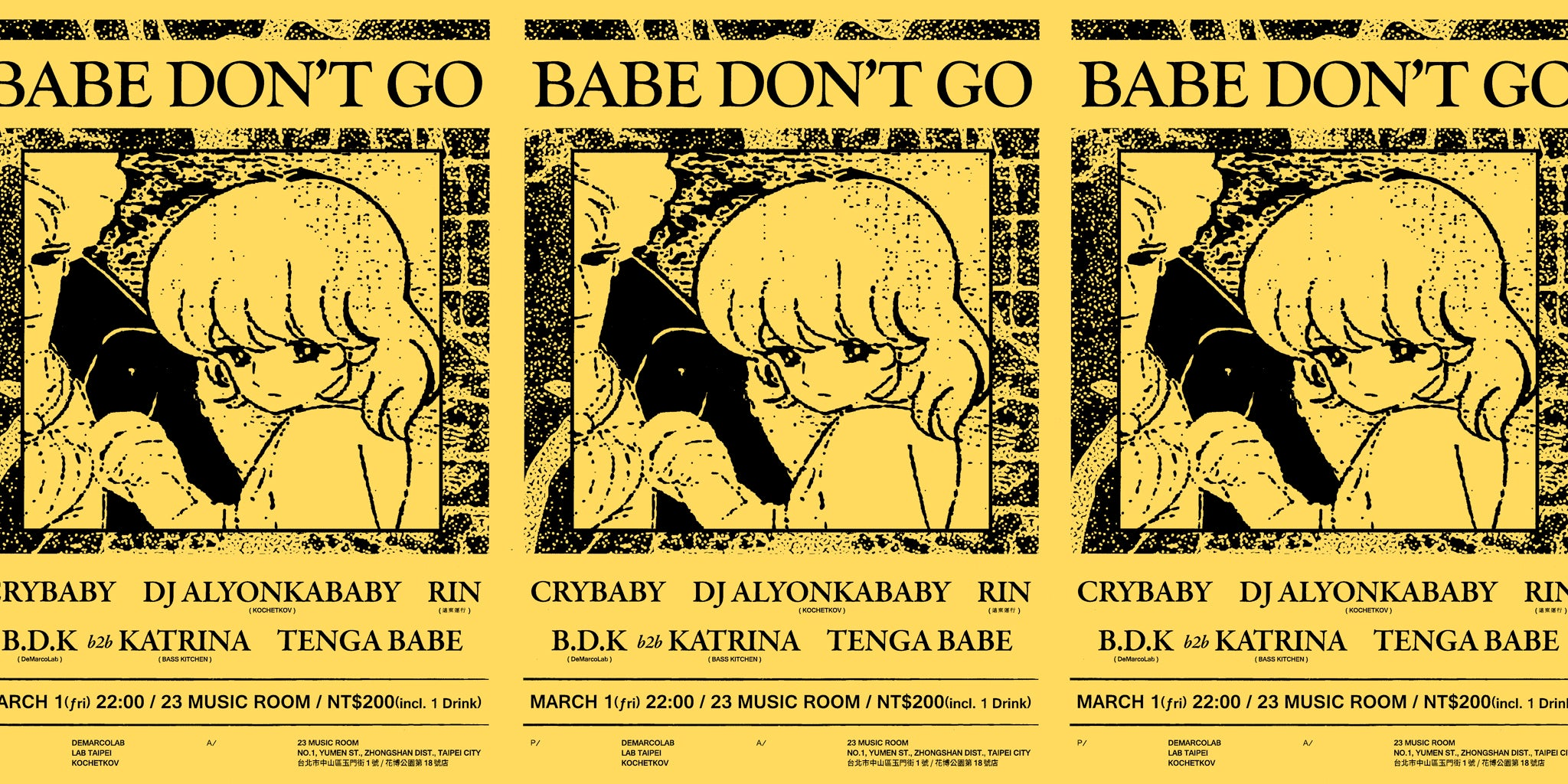 【NEWS】BABE DON'T GO #4