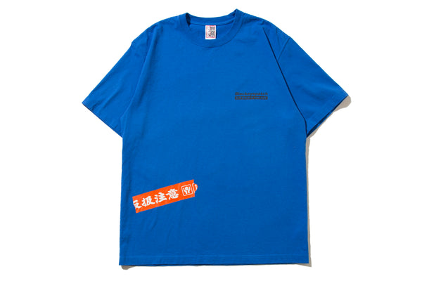 "BlackEyePatch ""HANDLE WITH CARE TEE"" (Blue)"