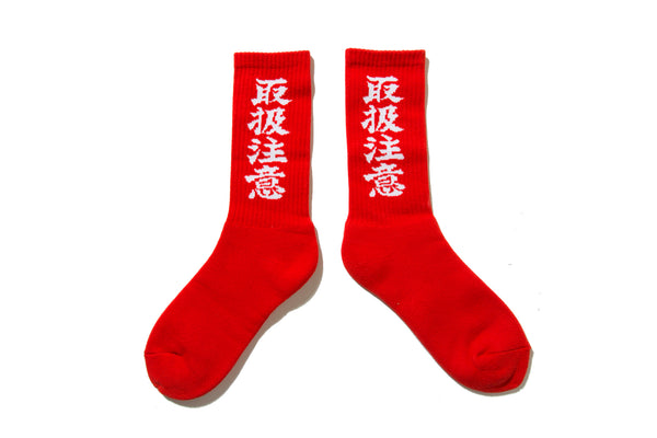 "BlackEyePatch ""HANDLE WITH CARE SOCKS"" (Red)"