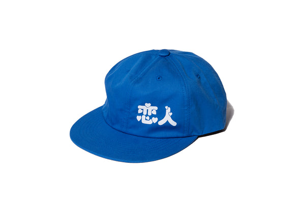 "CHRYSTIE NYC ""STRAP HAT"" (Blue)"