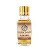 Nikka Coffey Grain Dram 2cl