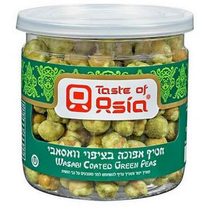 Taste Of Asia Wasabi Coated Green Peas 150Gr