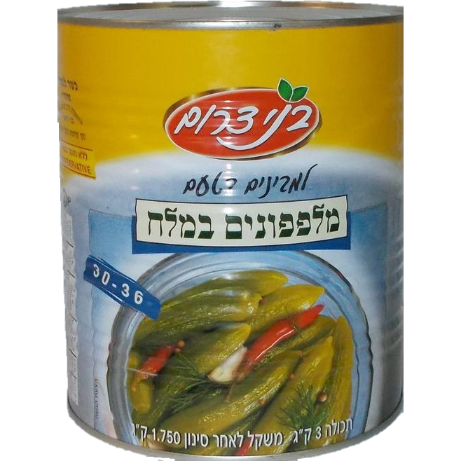 Bnei Darom Cucumbers (Pickles) In Brine 3Kg