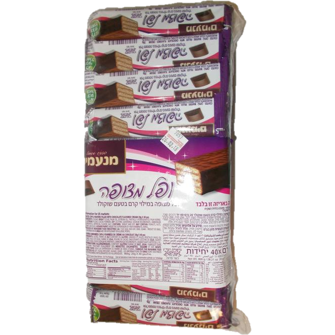 Manamim Chocolate Coated Wafer Bars 40 X 20G