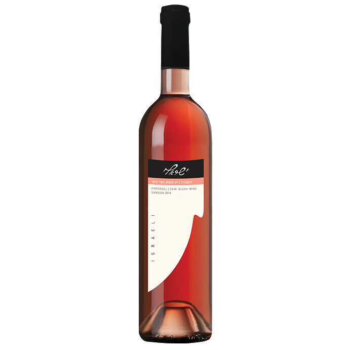 Efrat Israeli Zinfandel Semi Sweet Blush Wine 750ml