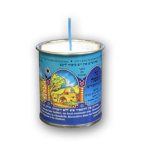 Neronim Memorial Candle (Shraga) Tin 24Hr