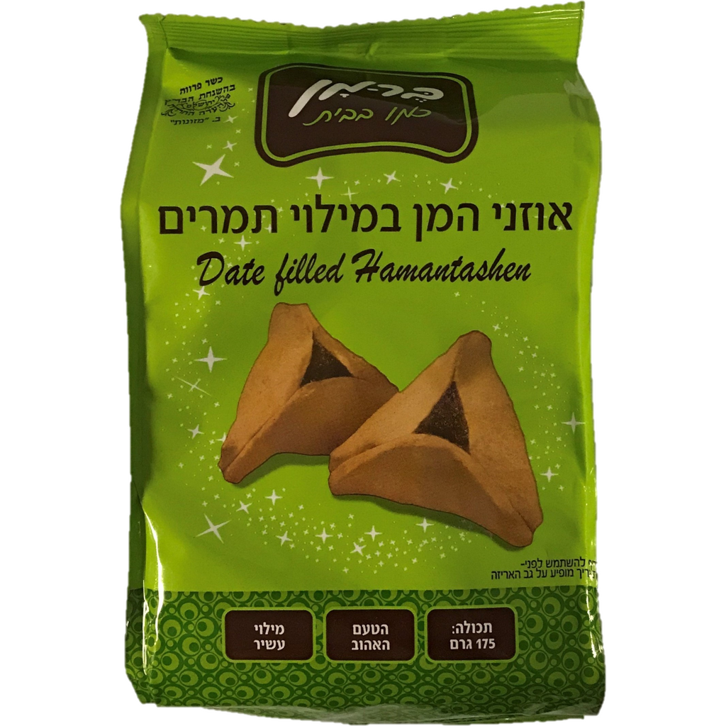 Berman Hamantashen Date Cookies 175G