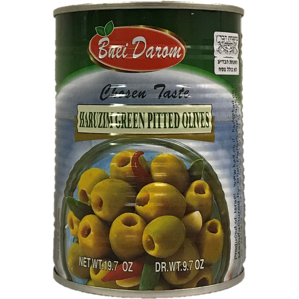 Bnei Darom Green Olives Pitted 560G